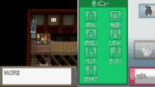 pokmon heart gold walkthrough part 73 tin tower ho oh catching hd