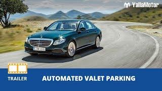 Mercedes-Benz Automated Valet Parking | YallaMotor.com