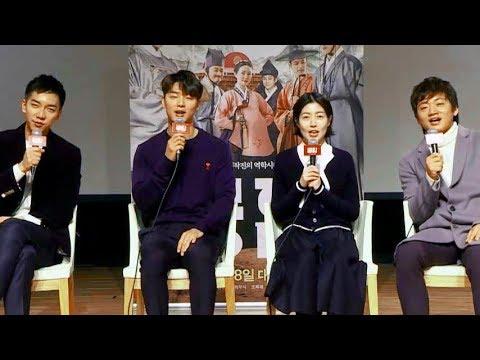 日本ファン限定!主要キャストが、ときプリおすすめコメント/映画『ときめき♡プリンセス婚活記』特別映像
