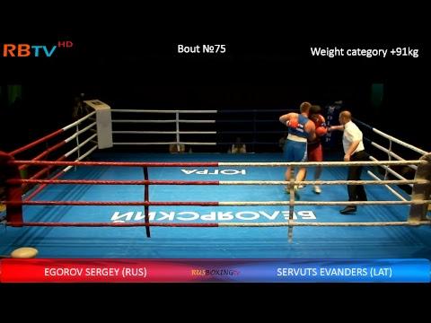 WORLD BOXING CUP OF PETROLEUM COUNTRIES 2017 BELOYARSKIY SEMIFINAL