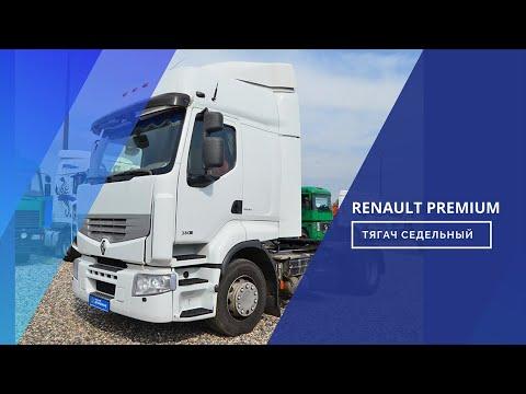 Обзор седельного тягача Renault Premium