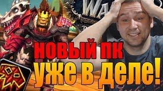 WORLD OF WARCRAFT НОВЫЙ ПК   ПУШИМ КЛЮЧИ