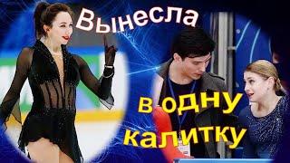 Косторная НЕ КОНКУРЕНТ Туктамышевой Плющенко Косторная ВЫУЧИТ Четверной прыжок