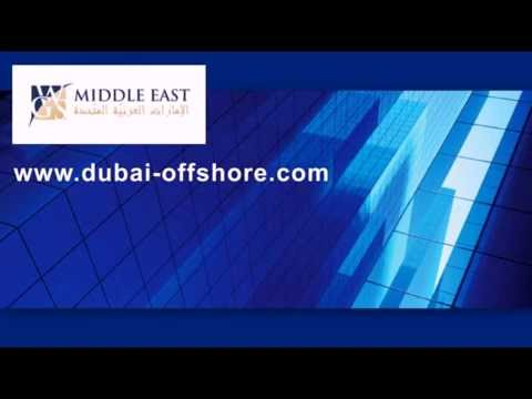 Create your UAE Offshore Company at the UAE Free Trade Zone