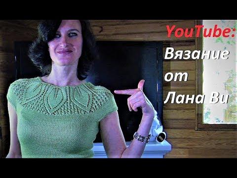Путеводитель по подфоруму Вяжем онлайн
