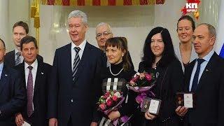 Сергей Собянин вручил премии молодым ученым Москвы