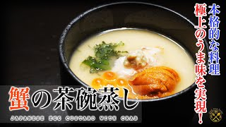 【煮家男人】「煮家男人」#煮家男人,【自家Omakase】...