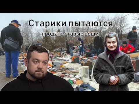 Как выживают люди за МКАДом. Жизнь стариков в Тверской области. Помогаю старикам материально.
