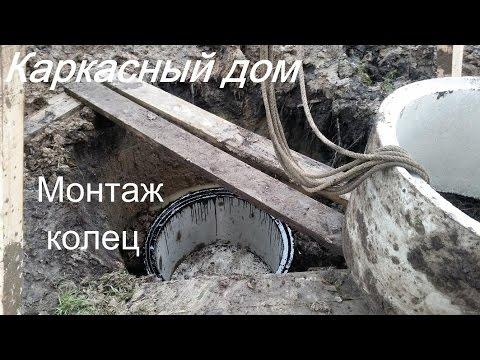 Накопительная емкость для дренажа из бетонных колец