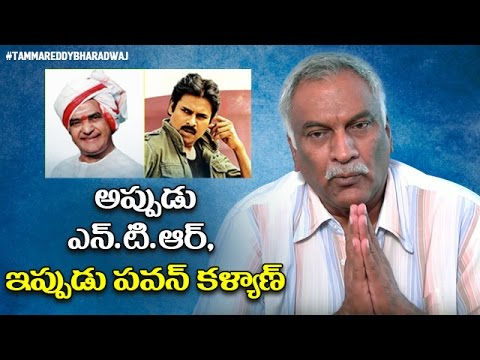 Thumbnail: It was NTR & Now Pawan Kalyan | Tammareddy Bharadwaj Praises NTR and Pawan Kalyan