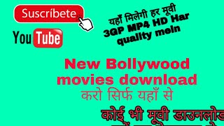 New Bollywood movies download 2019 3GP MP4HD