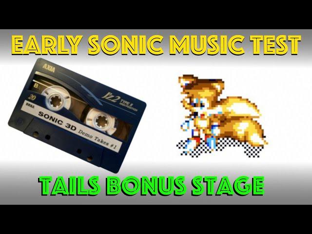Amazing Unheard Sonic 3D Miles (Tails) Bonus Stage Music Demo
