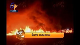 7:30 AM | ETV 360 | News Headlines | 20th January 2019 | ETV Andhra Pradesh