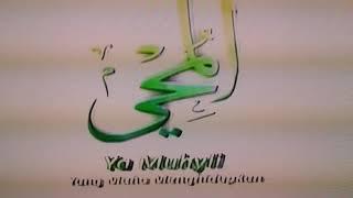 Asmaul husna (TVRI)
