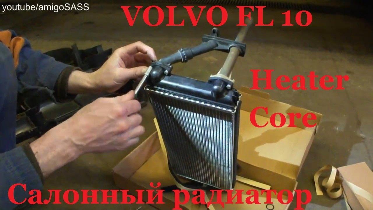 Установка салонного радиатора VOLVO FL10 How To Install Cabin Radiator