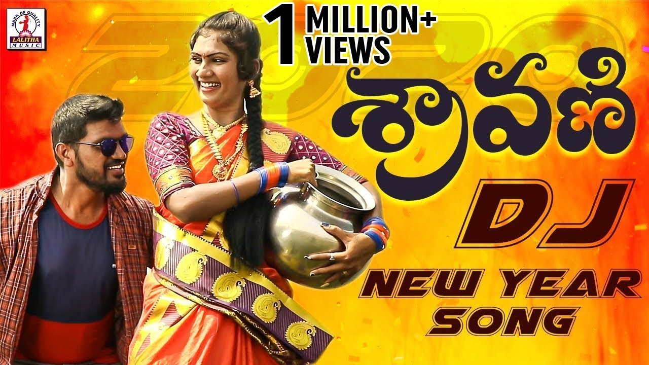 Download 2020 New Year Special DJ Song | Sravani DJ Video Song | Folk DJ Songs | Lalitha Audios And Videos