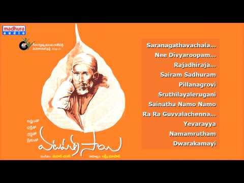 Vatapathra Sai Devotional Album Full Songs