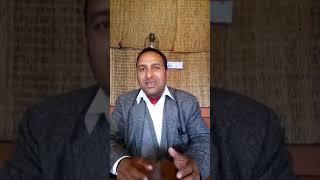 जग्गा किन्दा के के कुरामा ध्यान दिनुपर्छ