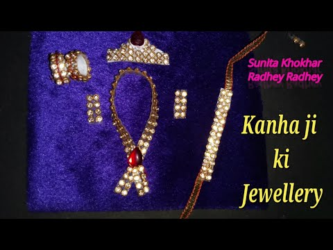 How to make kanhaji ki jewellery from less (लेस) very easy Radhey Radhey