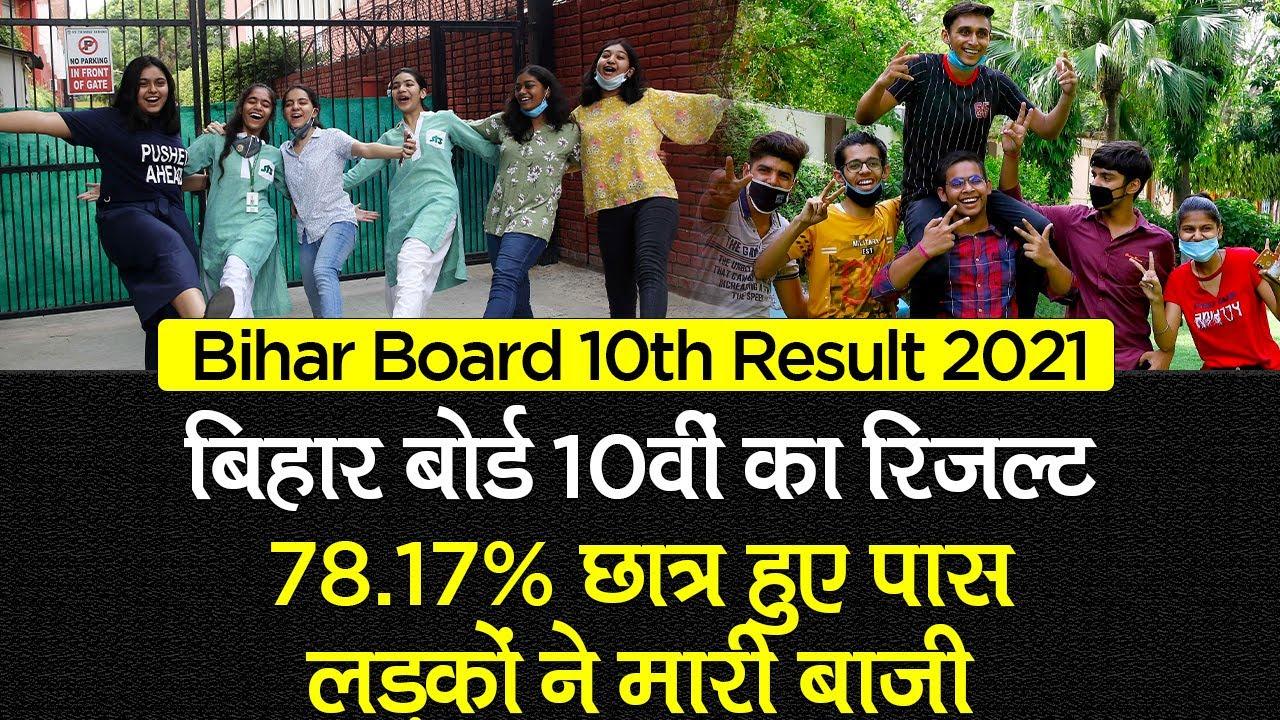 Check the Bihar Board 10th Result 2021 statistics: The ...