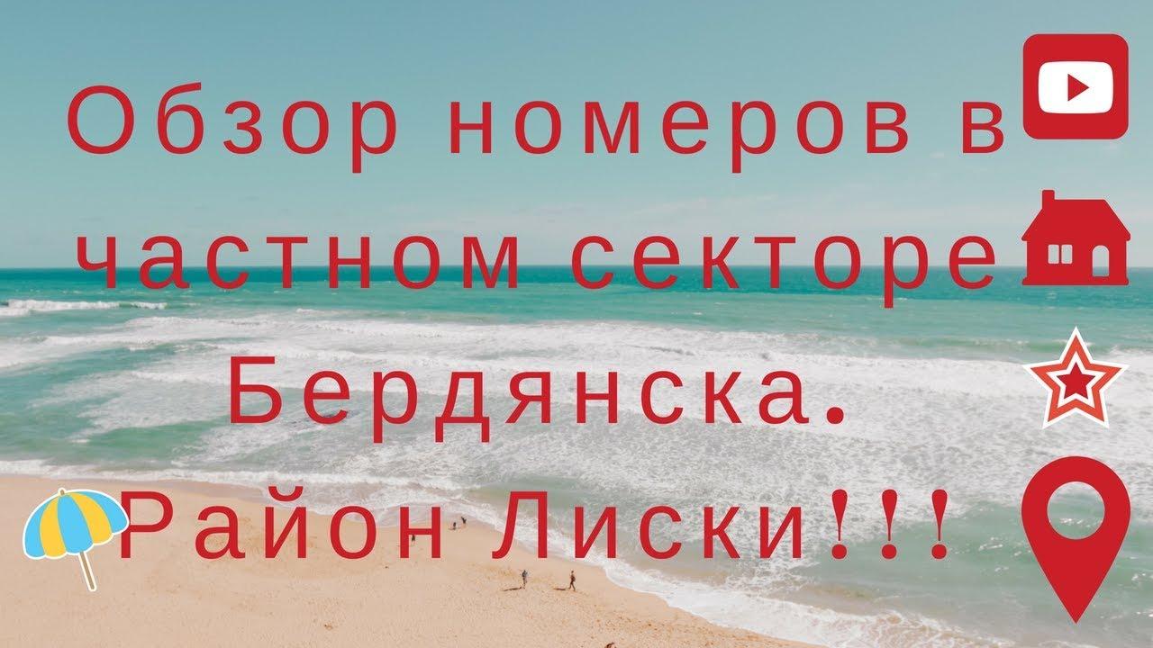 Купить дом недорого в деревне за 250 тыс рублей - YouTube