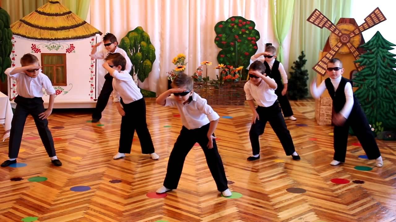 Танец стирка скачать бесплатно mp3