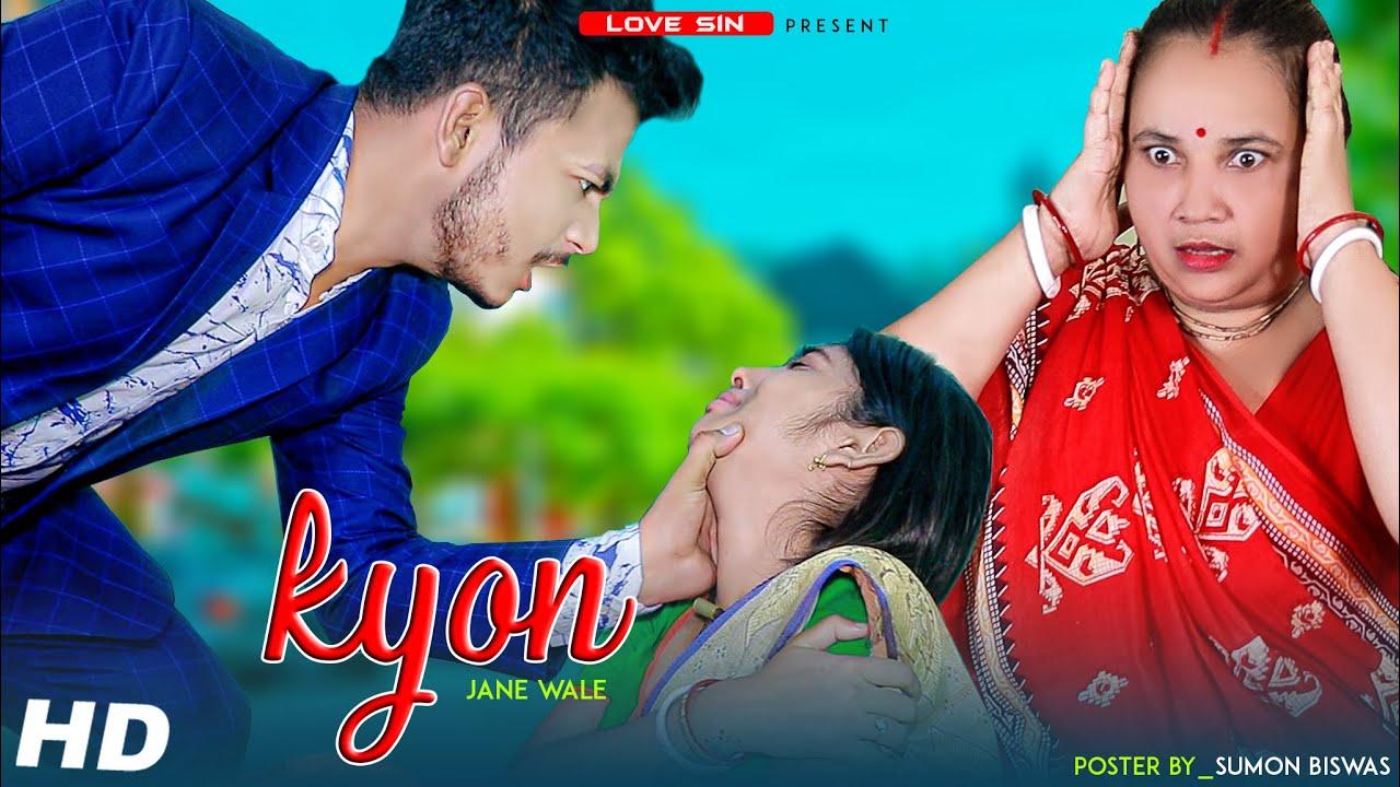 Jane Wale Laut Kar Aaya Kyon Nahi | Heart Touching Husband wife sad love story | New hindi Song