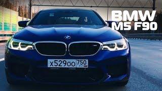 BMW M5 F90 единственный конкурент Mercedes-AMG E63S заезд с места и ходом DRAG RACE, ROLLING RACE