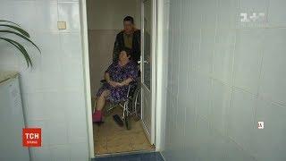 Ампутація після вивиху: чи покарають лікаря, який зробив пацієнтку інвалідом