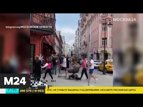 Компании молодых людей вышли на прогулку в районе Патриарших прудов - Москва 24