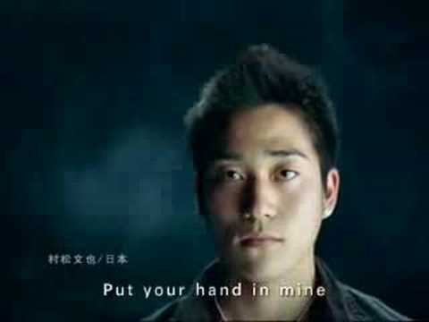 You and Me - Beijing 2008 Olympic Games Theme song