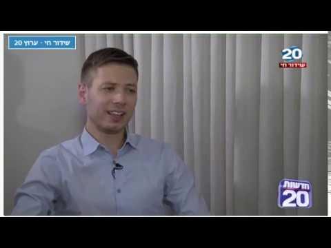 הראיון הנדיר שמכה גלים: יאיר נתניהו לראשונה בראיון עם בועז גולן בערוץ 20