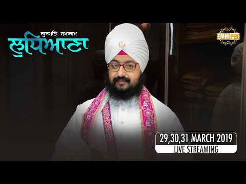 Live Streaming | Ludhiana City | 31.3.2019 | Dhadrianwale