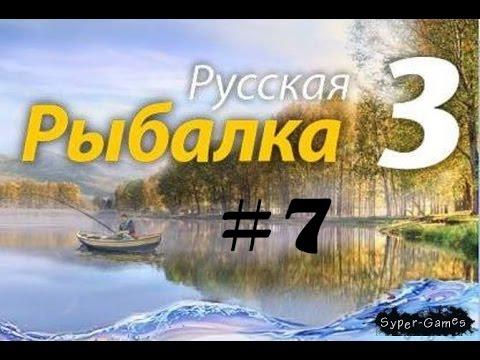 красноперка на клязьме.русская рыбалка 3