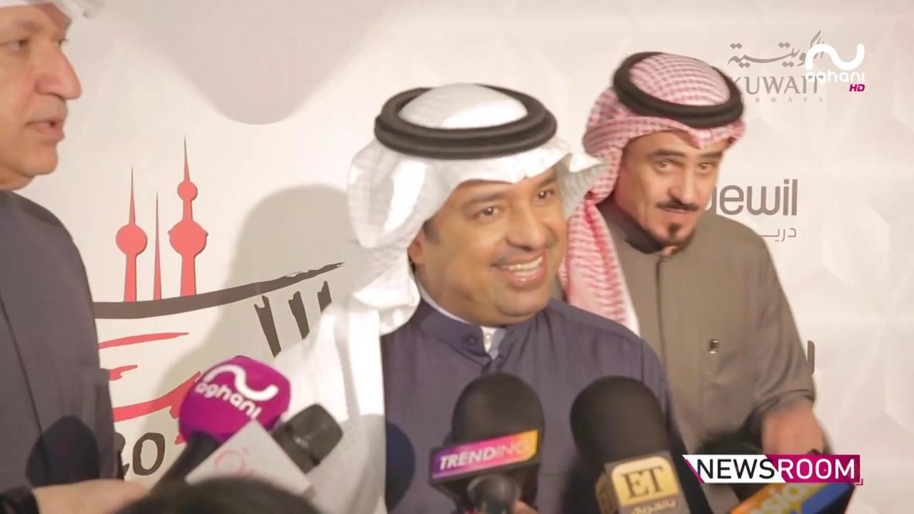 راشد الماجد ونبيل شعيل مسك ختام فبراير الكويت.. شاهدوا الكواليس الخاصة!