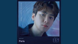 Gambar cover Paris (Paris)