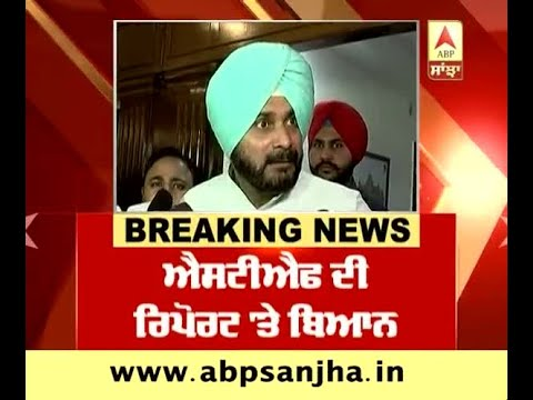 Breaking:- Punjab government will action on the report of the STF against Majithia