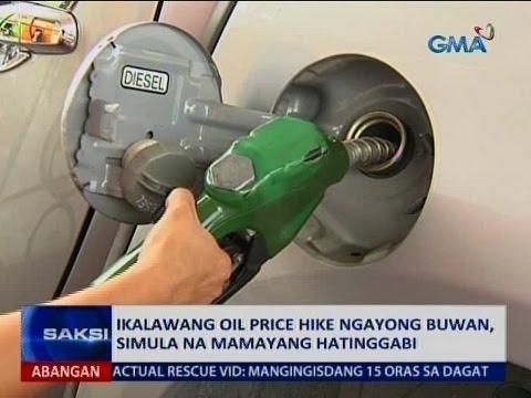Ikalawang oil price hike ngayong buwan, simula na mamayang hatinggabi