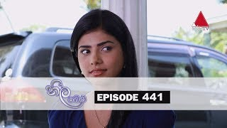 Neela Pabalu - Episode 441 | 20th January 2020 | Sirasa TV Thumbnail