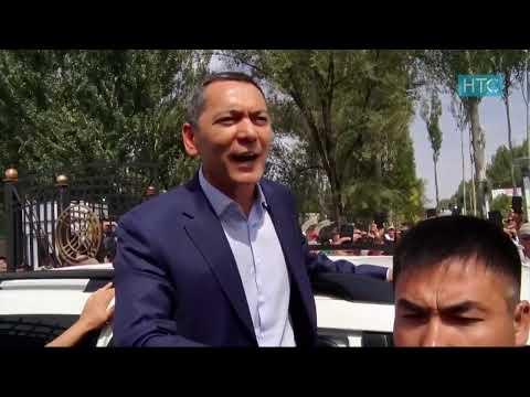 #Новости / 09.08.19 / Дневной выпуск - 16.00 / НТС / #Кыргызстан