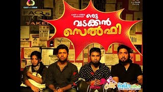 ORU VADAKKAN SELFIE FULL MOVIE 2015 Malayalam FULL HD 1080p