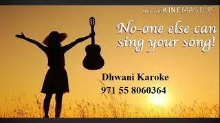 Cheruppathil nammal randum karoke with lyrics