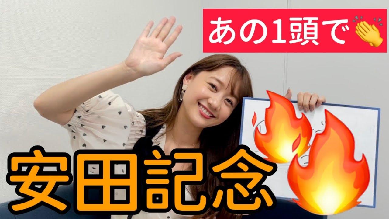 【競馬大予想!!!】安田記念(GⅠ)大予想!!!