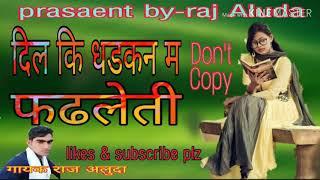 तु खुश च तो मै भी खुश चु महारी जिया सोच थोडीसी ### राज अलुदा का दर्द भरा दुसरा धमाका ..….…