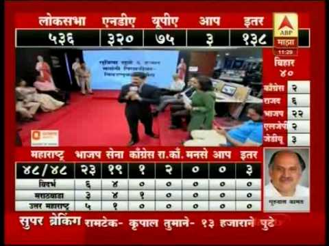 Marathi Sangeet LIVE Results India Elections 2014 Part 2 by ABP MAZA (11.30PM)
