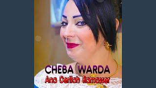 Ana Dertlah Ramasser