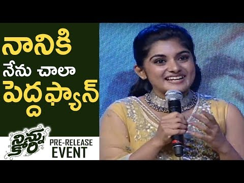 Actress Nivetha Thomas Cute Speech @ Ninnu Kori Movie Pre-Release Event | TFPC