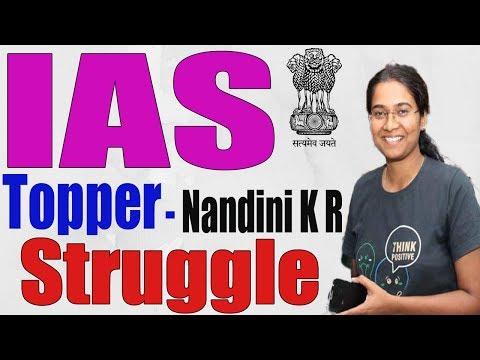 IAS Topper Nandini KR Struggle Story    UPSC Topper Story    IAS Inspirational Videos