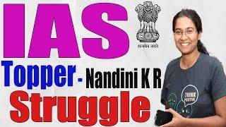 IAS Topper Nandini KR Struggle Story || UPSC Topper Story || IAS Inspirational Videos