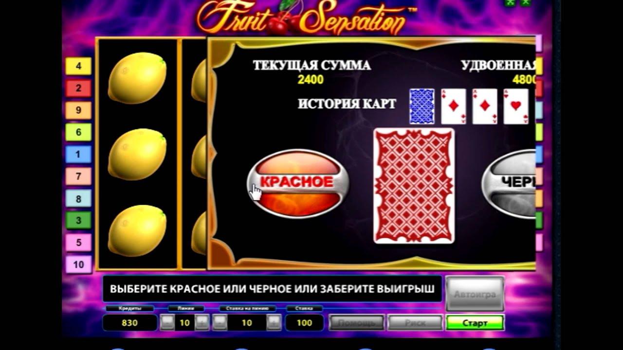 Одноклассники бесплатные игровые автоматы